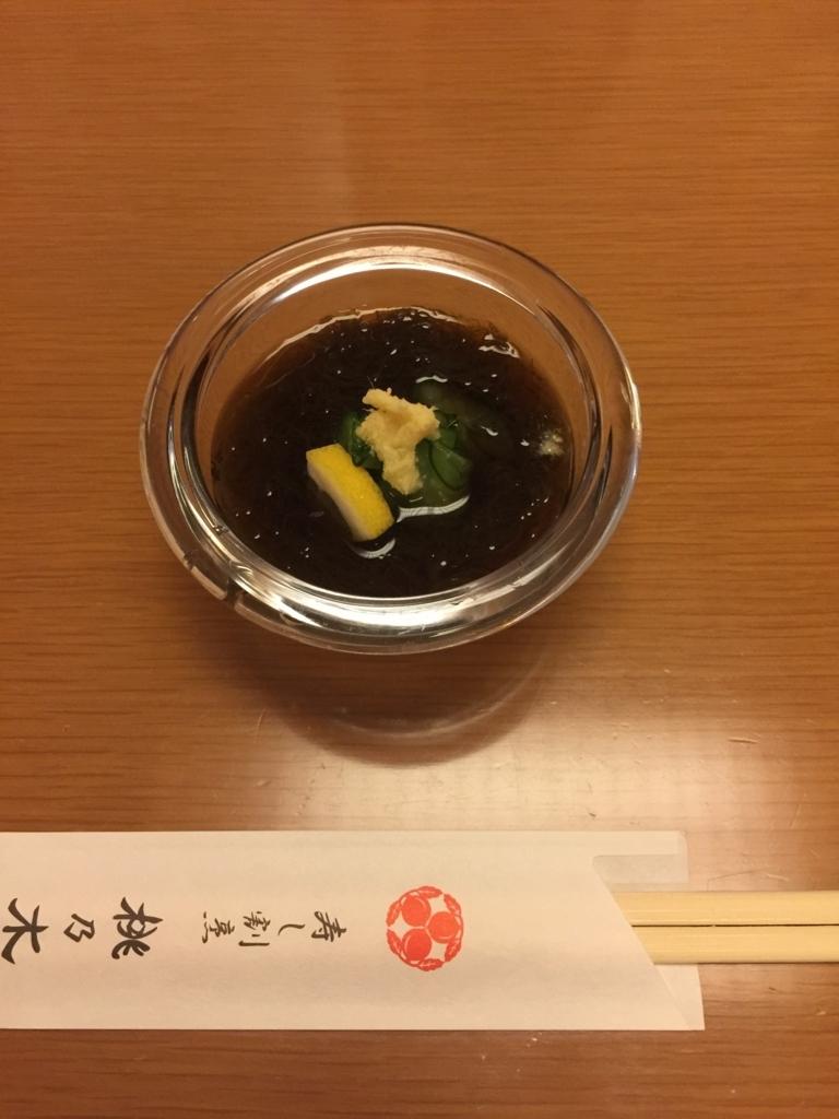 前橋宴会桃乃木