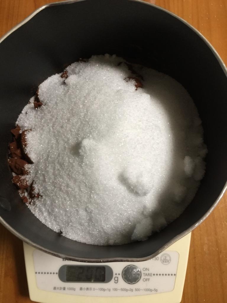 バンホーテンのココアレシピ