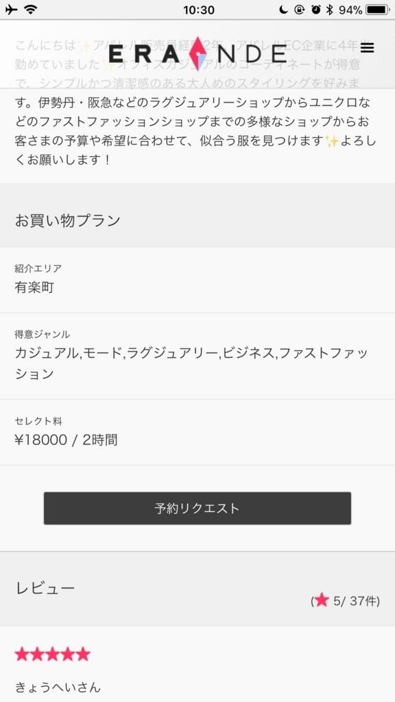 f:id:yonyon2017:20171015103356j:plain