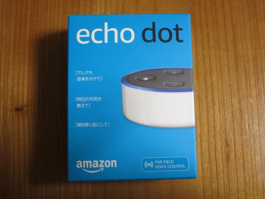 AmazonEcho日本語版レビュー