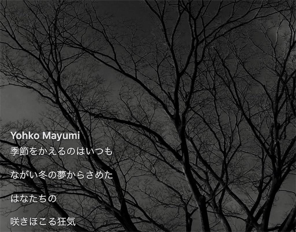 f:id:yoomayu:20170206161032j:image