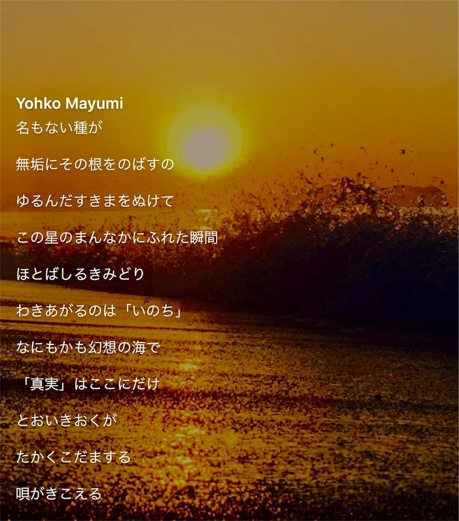 f:id:yoomayu:20170211123306j:image