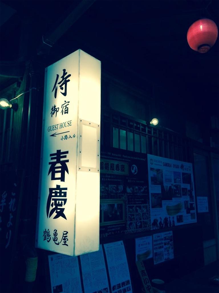 f:id:yoomayu:20170212140421j:image