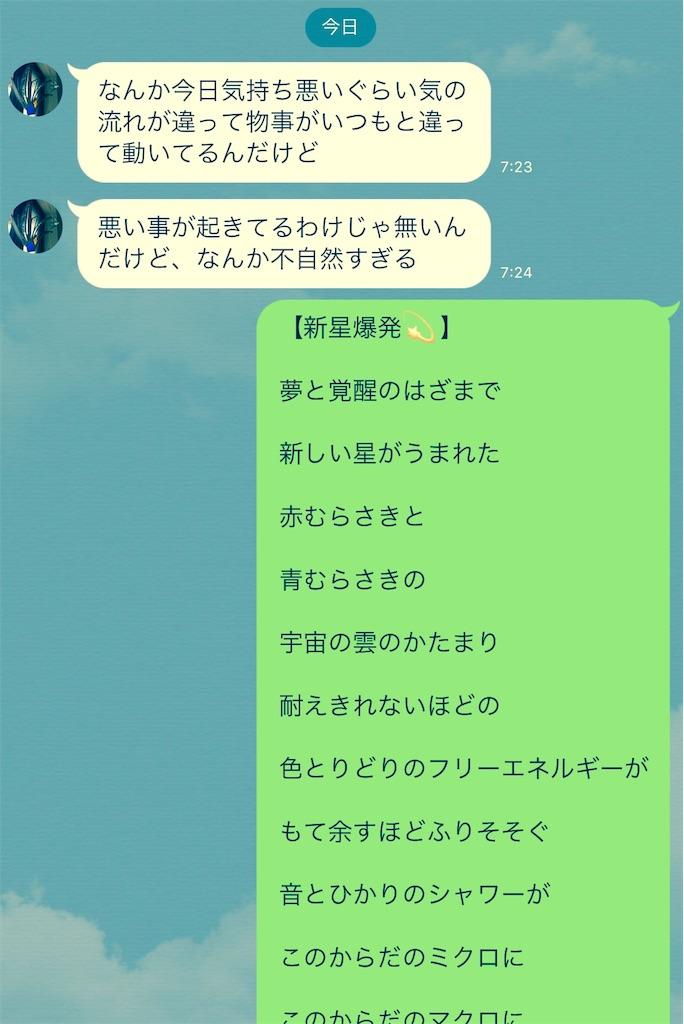 f:id:yoomayu:20170428083650j:image