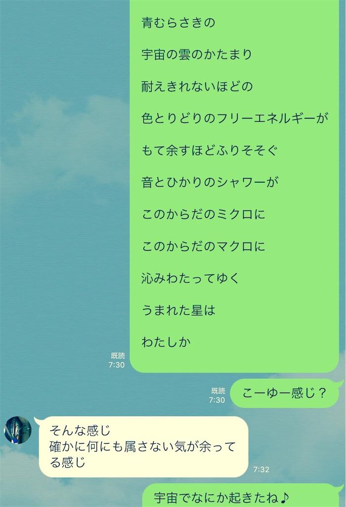 f:id:yoomayu:20170428083657j:image