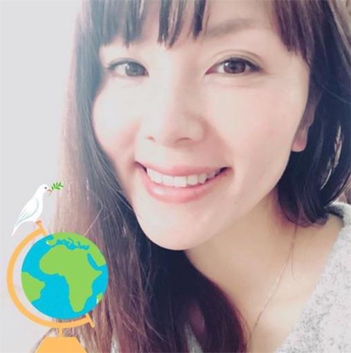 f:id:yoomayu:20181009194606j:image