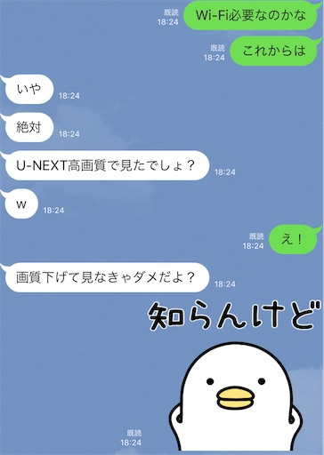 f:id:yoomayu:20200122191747j:image