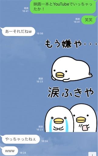 f:id:yoomayu:20200122191751j:image