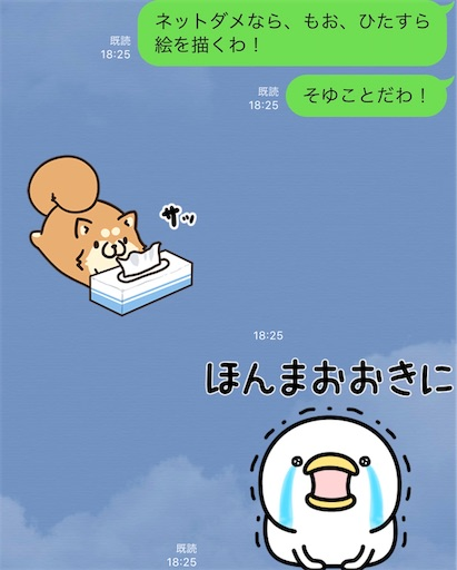 f:id:yoomayu:20200122191754j:image