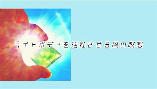 f:id:yoomayu:20200502230233j:image