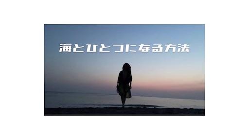 f:id:yoomayu:20200522204538j:image