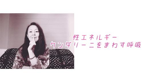 f:id:yoomayu:20200522204601j:image