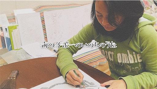 f:id:yoomayu:20200522204720j:image