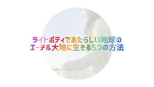 f:id:yoomayu:20200522204743j:image