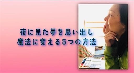 f:id:yoomayu:20200522204804j:image