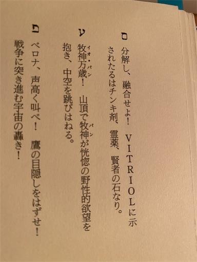 f:id:yoomayu:20200525085259j:image