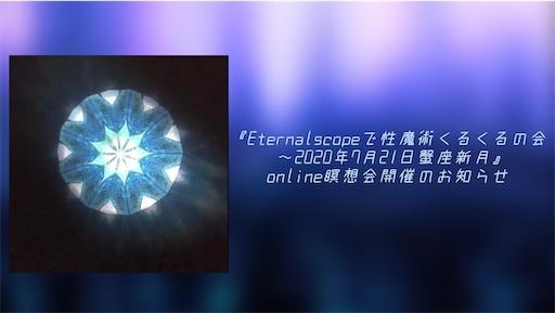 f:id:yoomayu:20200703204713j:image