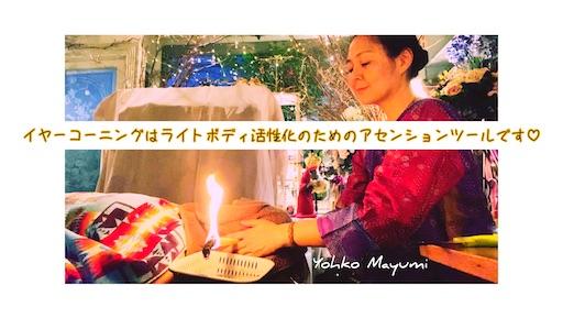 f:id:yoomayu:20210209164734j:image
