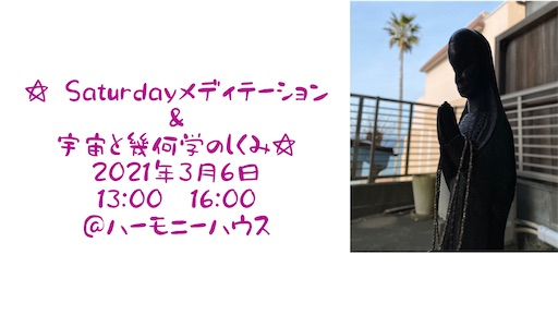 f:id:yoomayu:20210227095421j:image