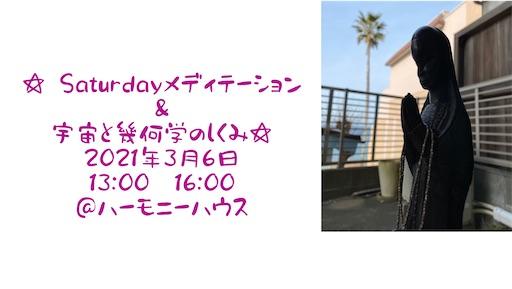 f:id:yoomayu:20210227095740j:image