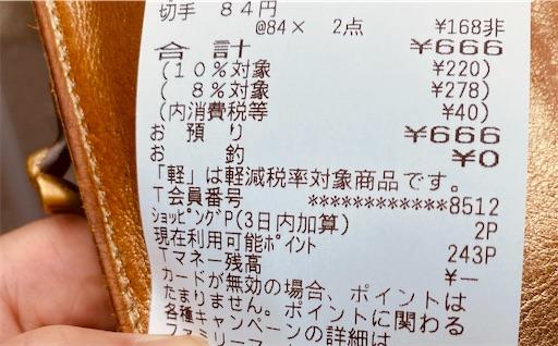 f:id:yoomayu:20210520152345j:image