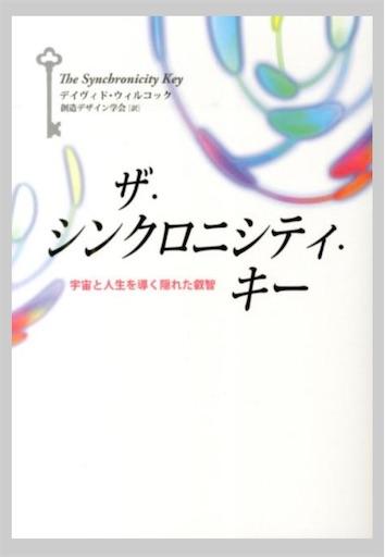 f:id:yoomayu:20210712102235j:image