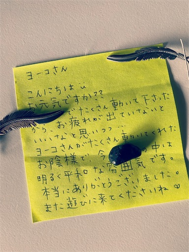 f:id:yoomayu:20210722183344j:image