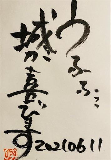 f:id:yoomayu:20210801002400j:image