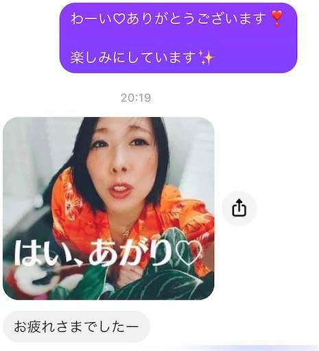 f:id:yoomayu:20210801002431j:image
