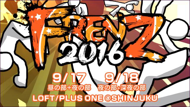 f:id:yoooooemin:20160916004627j:plain