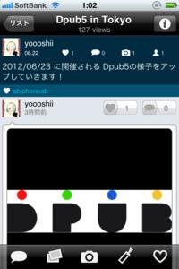 f:id:yoooshii:20120623010918p:image:w360