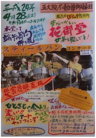 f:id:yooosuke:20120410122731j:image