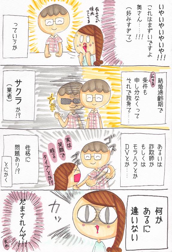 f:id:yoosanxwatashi:20180208124111j:plain