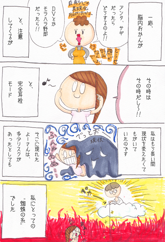 f:id:yoosanxwatashi:20180311161824j:plain