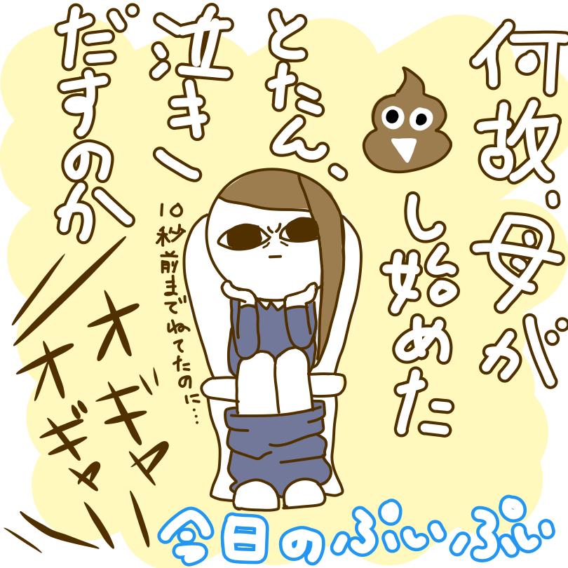 f:id:yoosanxwatashi:20180406092657p:plain