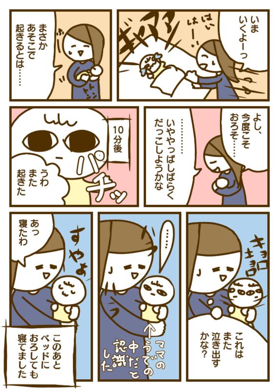 f:id:yoosanxwatashi:20180406192518p:plain