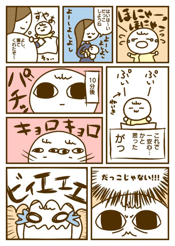 f:id:yoosanxwatashi:20180406192521p:plain