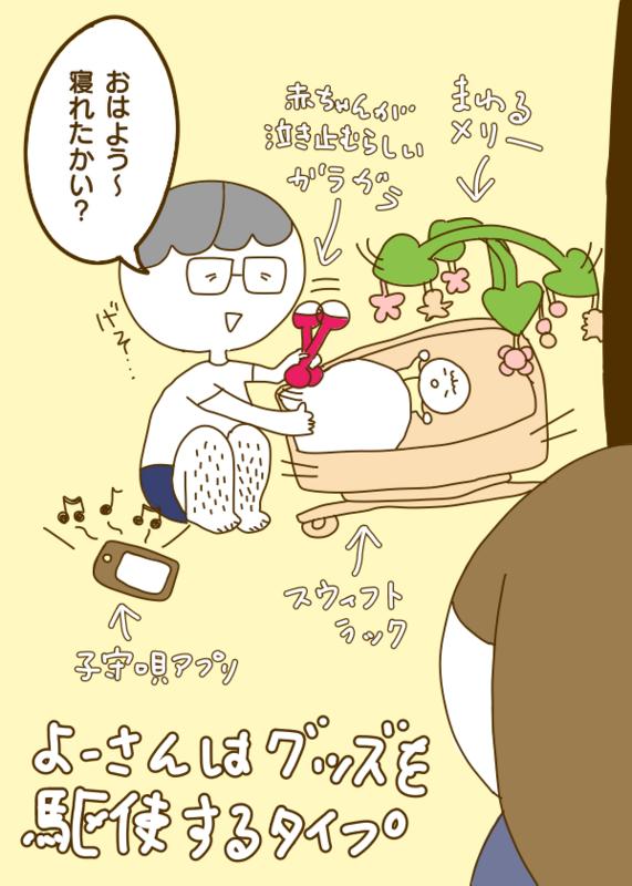 f:id:yoosanxwatashi:20180410144103p:plain