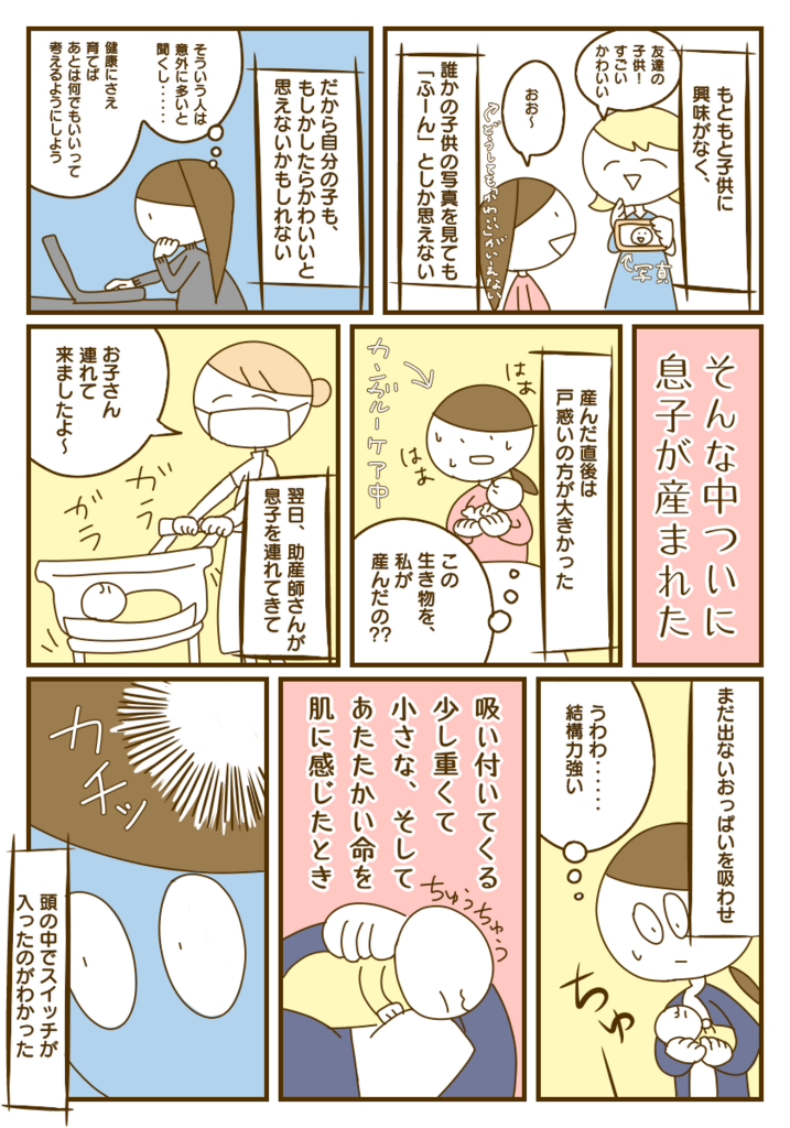 f:id:yoosanxwatashi:20180426201842p:plain
