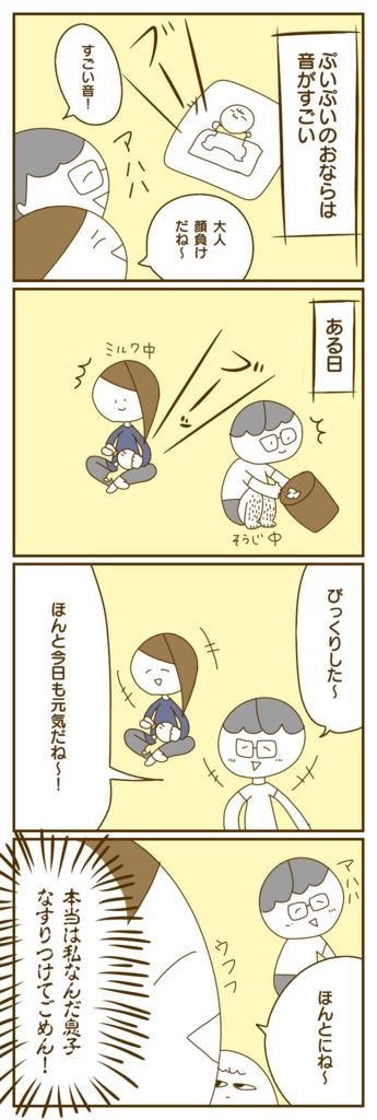 f:id:yoosanxwatashi:20180501140545p:plain