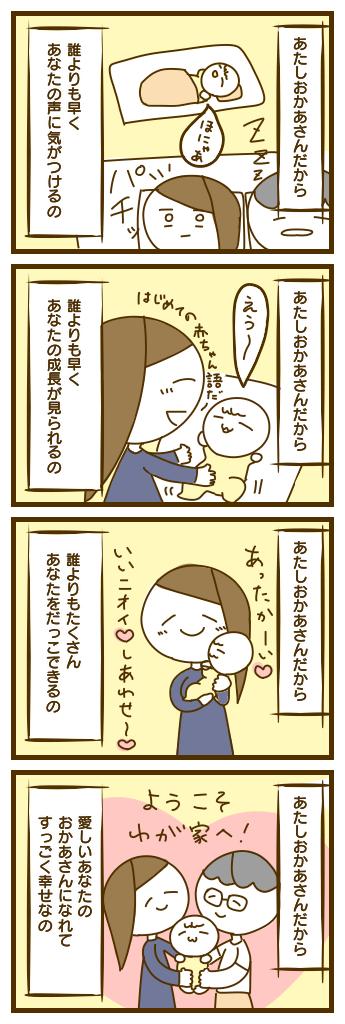 f:id:yoosanxwatashi:20180503074305p:plain