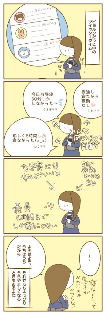 f:id:yoosanxwatashi:20180507120250p:plain