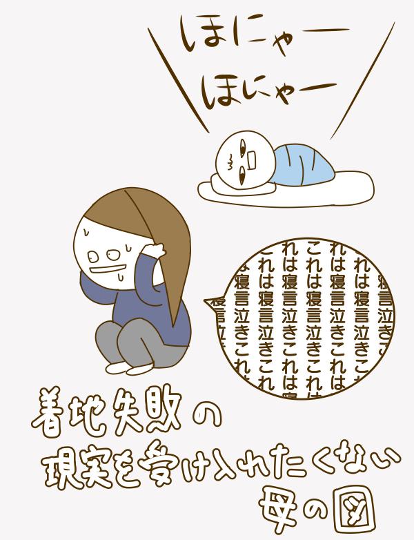 f:id:yoosanxwatashi:20180508154421p:plain