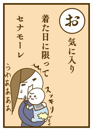 f:id:yoosanxwatashi:20180523104909p:plain