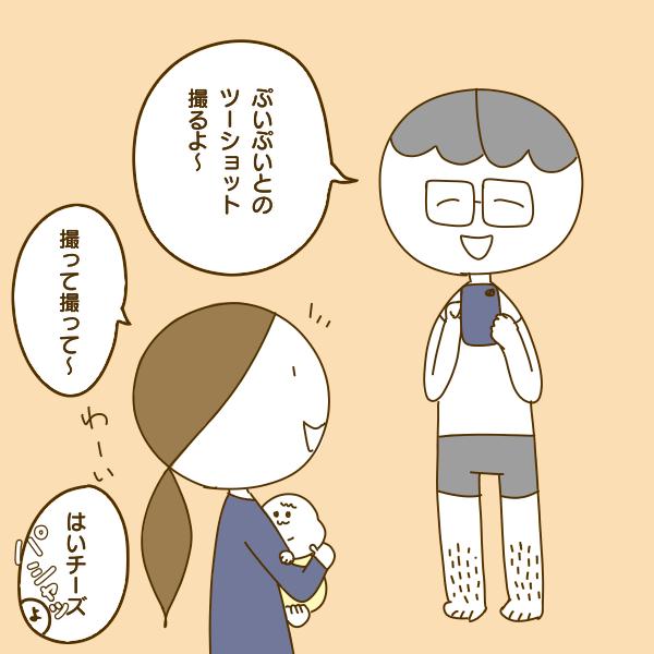 f:id:yoosanxwatashi:20180529141914p:plain