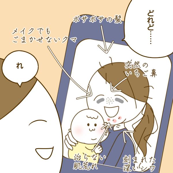 f:id:yoosanxwatashi:20180529142125p:plain