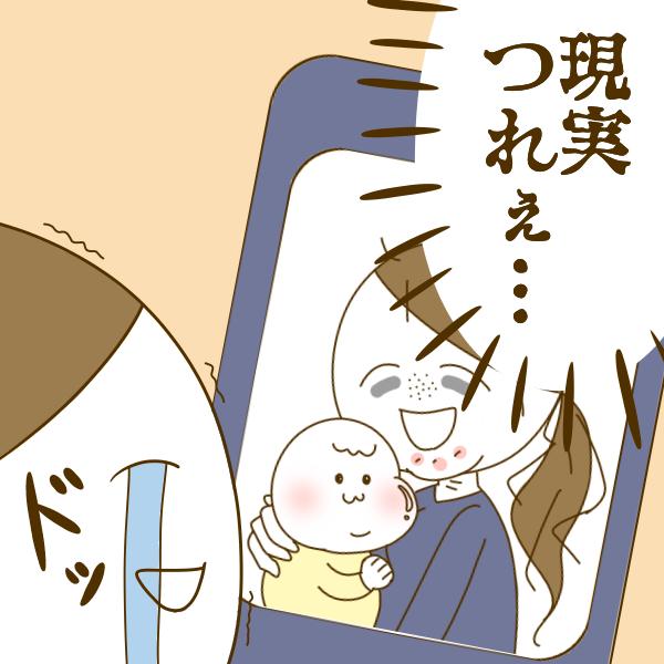 f:id:yoosanxwatashi:20180529142140p:plain