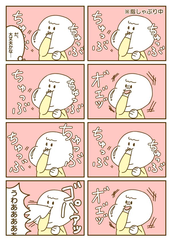 f:id:yoosanxwatashi:20180601132850p:plain