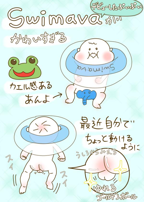 f:id:yoosanxwatashi:20180606222716p:plain