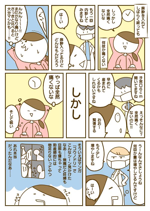 f:id:yoosanxwatashi:20180617183352p:plain